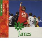 James (Japan)